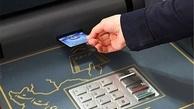 انتخابات الکترونیکی؛ مزایا و معایب