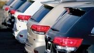 واردات خودرو سهمیهبندی میشود؟