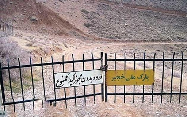 گذر تنها ۲۰۰ متر از متروی تهران-پردیس از پارک ملی خجیر