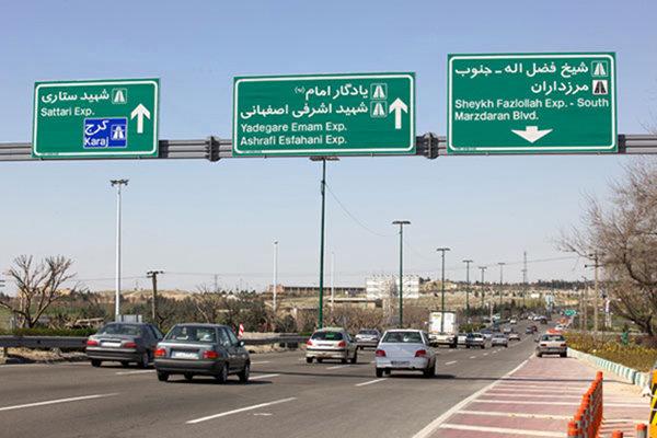 کیفیت هوای پاییزی تهران سالم است