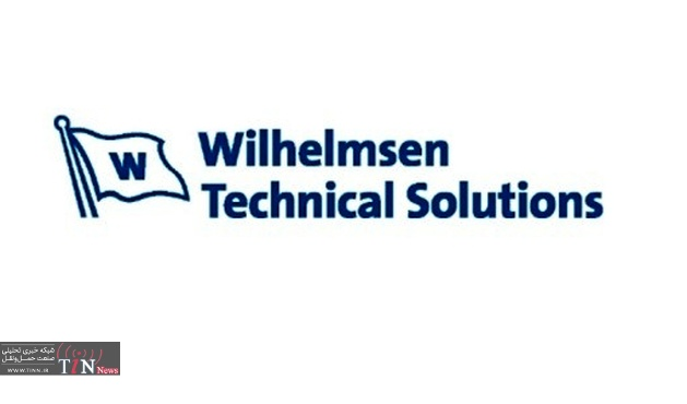 Wilhelmsen Technical Solutions unveils upgraded nitrogen inert gas