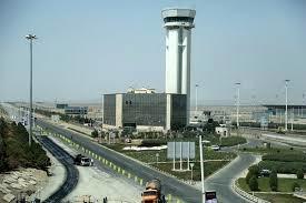 سایت جدید شرکت شهر فرودگاهی امام خمینی(ره)، راهاندازی شد