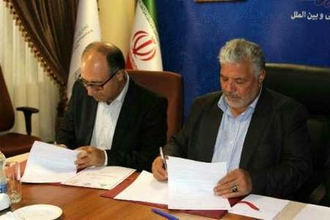 امضای تفاهمنامه 500 میلیارد ریالی بین منطقه آزاد ارس و بنیاد مسکن