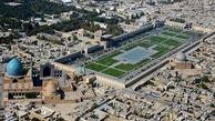 اصفهان امروز سهبار لرزید