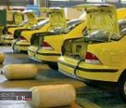 موافقت وزیر نفت با کاهش ۱۰ درصدی قیمت CNG