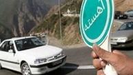 محدودیت ترافیکی در جاده کرج - چالوس اجرا می شود