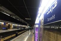 برخورد دو قطار در ایستگاه مترو طرشت