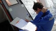 کیفیت در آموزش دریانوردی قربانی کسب درآمد