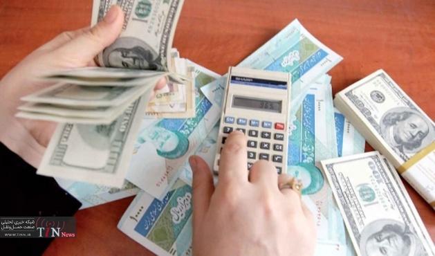 کدام سودهای بانکی کم شد؟