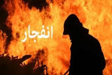انفجار در منزل مسکونی واقع در الهیه