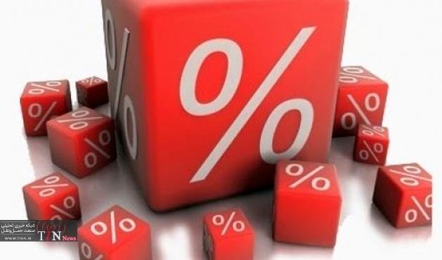 نرخ تسهیلات بانکی باید کاهش یابد