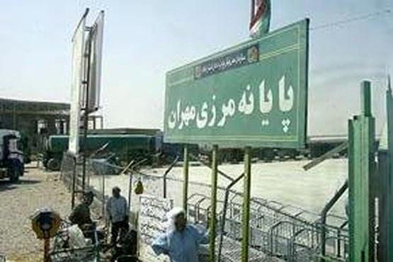 مرز مهران ۲ هفته دیگر تعطیل شد