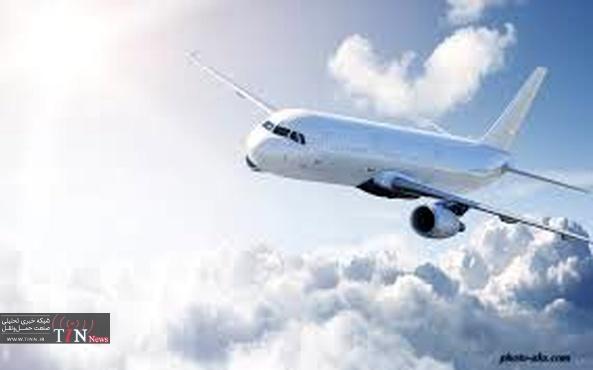 آغاز فعالیت آموزشگاه خلبانی در سایت قدیم فرودگاه بیرجند