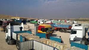 صادرات بیش از ۸۰۰ میلیون دلار کالا  از گمرکات استان کرمانشاه