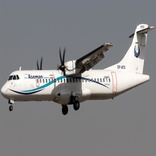 اعلام رسمی اسامی مسافران پرواز تهران یاسوج
