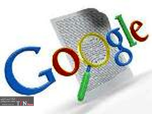 آشنایی با سرویس پژوهشگر گوگل(google scholar) یا گوگل محقق