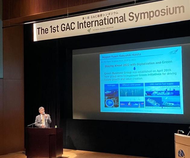 NYK Examines Concept of Using Ammonia as Marine Fuel