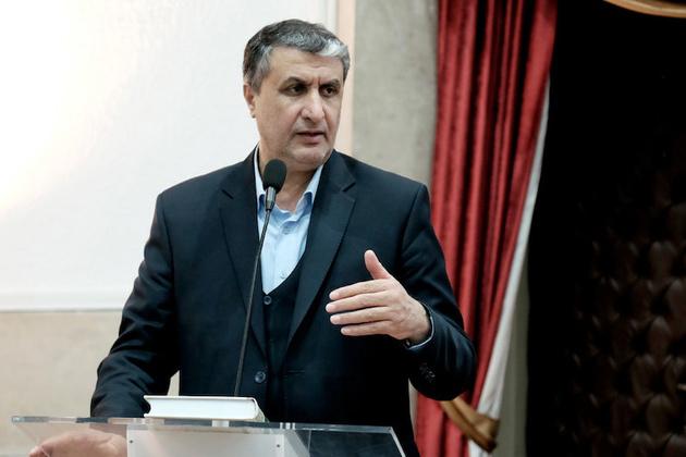 سازوکار مالی اروپا برای همکاری با ایران گسترده نیست