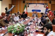 سیزدهمین همایش بینالمللی ICOPMAS برگزار میشود