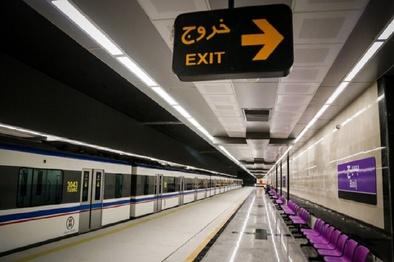 ایستگاه مترو بسیج پس از ایمنسازی بازگشایی شد