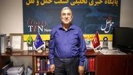 شهر فرودگاهی امام در گذر تاریخ/قسمت شصت و سوم
