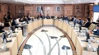 فایل کامل صورتجلسات و مصوبات شورایعالی هماهنگی ترابری کشور از جلسه شماره 1 الی 182