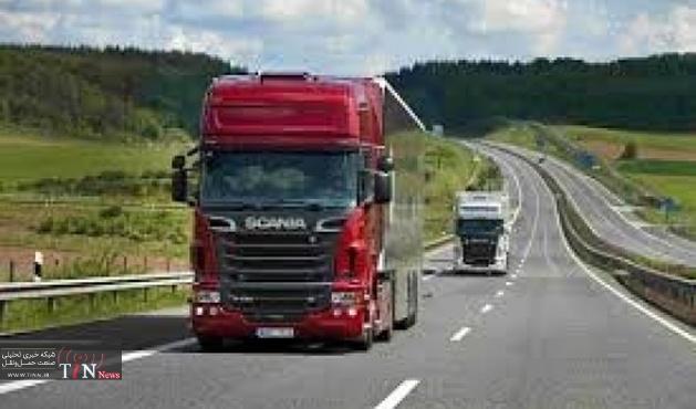 سامانه اطلاع رسانی راههای کشور۱۴۱ راهنمای جامع حمل و نقل جاده ای