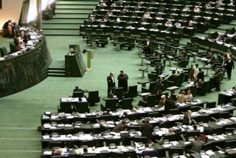 نظرسنجی مرکز پژوهشهای مجلس برای جدایی وزارت بازرگانی