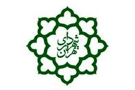 عیارسنج انتخاب شهردار تهران