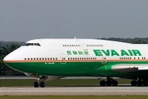 EVA Air and Turkish Airlines initiate Taipei - Istanbul co - share