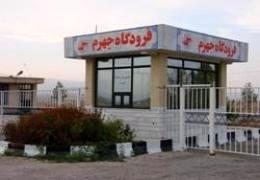 ساخت ترمینال جدید در فرودگاه جهرم