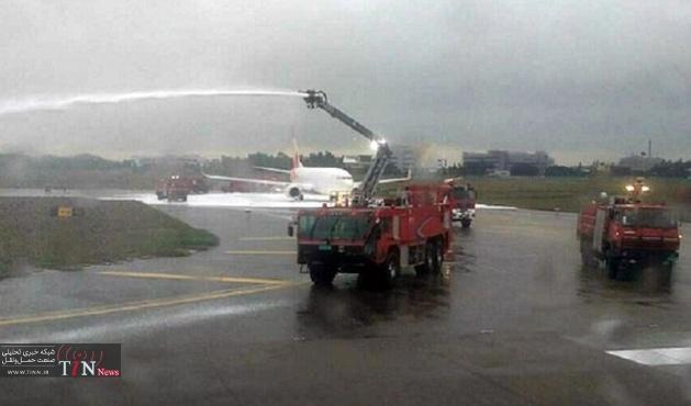 تجهیز ۳ فرودگاه کشور به سیستم فم پاش باند فرودگاهی برای اولین بار