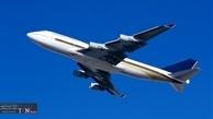 اطلاعیه «یاتا» برای بازگشایی صنعت هوانوردی
