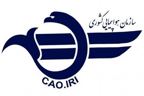 روابط عمومی های شرکت های هواپیمایی به پاسخگویی ملزم شدند