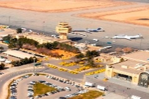جایگاه فرودگاه اصفهان در جذب گردشگر و توریست را فراموش نکنیم