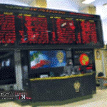 توکا ریل با عرضه سهام به بازار دوم فرابورس رسید