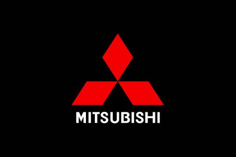 Mitsubishi eyes broader work in Iran