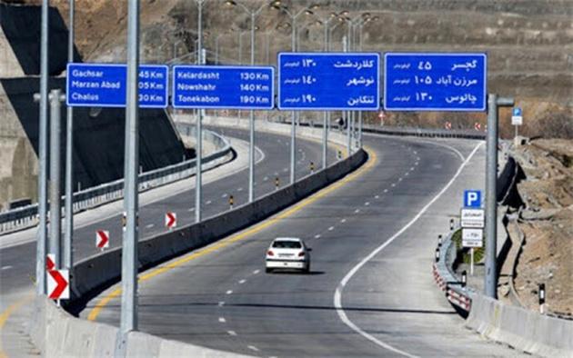 مسیرهای منتهی به گیلان و مازندران بسته است/ اعمال محدودیتها در ۸۹ شهرستان