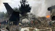 دلیل اطلاعرسانی اشتباه سازمان هواپیمایی در سانحه هواپیمای ارتش