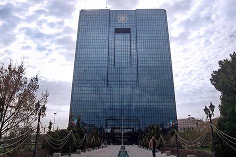 ضوابط استانداردهای شفافیت موسسات اعتباری ابلاغ شد