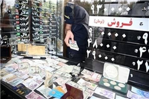 تغییرات قیمت سکه و ارز