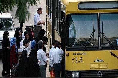 اپلیکیشن اتوبوسیاب یزد اجرایی شد