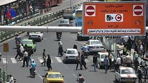 ضرورت ثبتنام همه خودروها در سامانه «تهران من»