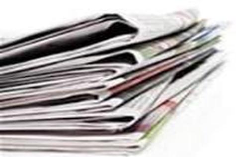 تیترهای نخست روزنامههای امروز / ۱۹ خرداد