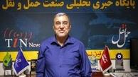 شهر فرودگاهی امام در گذر تاریخ/قسمت چهل و یکم