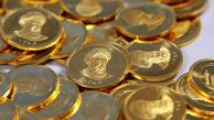 قیمت سکه طرح جدید ۲۷ اسفند ۱۳۹۹ به ۱۱ میلیون و ۲۰ هزار تومان رسید