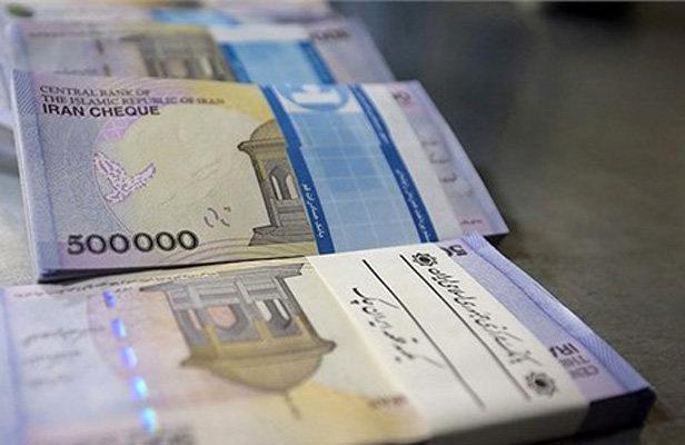 جزئیات حذف چهار صفر از پول ملی