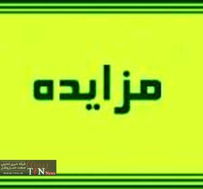آگهی مزایده واگذاری تابلوهای تبلیغاتی روی پیشانی پل عابر