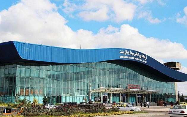 پروژههای زیرساختی فرودگاه رشت آماده بهره برداری است