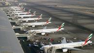 وقوع انفجار در یک فرودگاه در لندن
